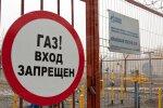Эксперты: вытеснение Газпрома - добрая весть для потребителей