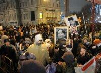 В Москве на марше памяти Маркелова и Бабуровой задержаны более 10 человек