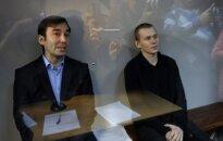Задержанный на Украине россиянин сообщил об убийстве бойца ГРУ Ерофеева в России