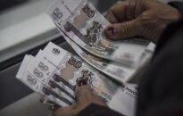 Почти 5 млн россиян получают зарплату ниже 125 долларов