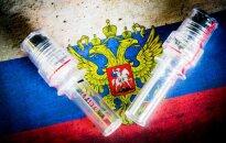Антидопинговые организации 19 стран подписали призыв отстранить Россию от всех соревнований