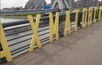 Мост Кадырова в Петербурге переименовали в Ахматовский