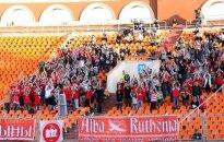 Baltarusijos futbolo rinktinės fanai