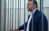 Арест кировского экс-губернатора Белых продлен