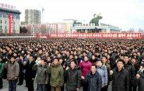 США могут внести Северную Корею в список стран - спонсоров терроризма