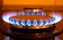 На Украине повысили цену на газ