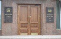 МИД Беларуси: некоторые силы пытаются помешать диалогу с Западом