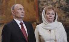 ФБК: Людмила Путина действительно снова вышла замуж