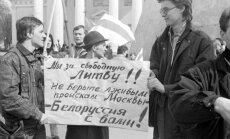 Белорусские активисты 11 марта 1990 г.