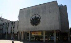 Vytauto Didžiojo universitetas (VDU)