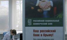 Rusijos nacionalinis komercinis bankas