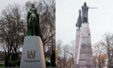 Памятник Гедиминасу в Вильнюсе и Лиде