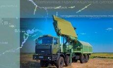 Радиолокатор Искра 80K6M на шасси Volat Минского завода колёсных тягачей