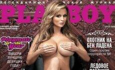 Playboy viršelis su Ana Semionovič