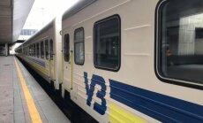 Укрзализныця показала поезд четырех столиц