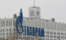 """Gazprom, """"Gazprom"""""""