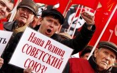 Опрос: более половины россиян сожалеют о распаде СССР