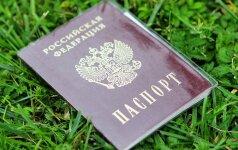 Россиянам разрешили въезжать в Армению по внутреннему паспорту