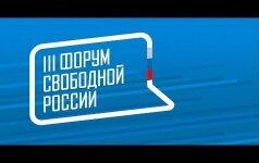 Трансляция Форума свободной России: Холодная гражданская война