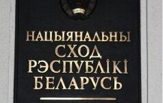 Власть втягивает белорусскую оппозицию в тонкую игру