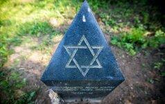 Президент Литвы наградила около пятидесяти спасителей евреев