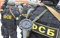 ФСБ задержала россиян, получавших из США автоматы по почте