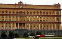 Семья Рауля Валленберга подала иск к ФСБ
