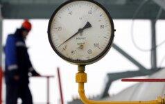 Литовская компания продаст газ латвийской Latvenergo