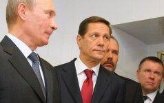 Путин доверил Калининградскую область своему личному охраннику