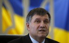 Глава МВД Украины рассказал о планах по возвращению контроля над Донбассом