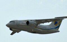 Россия выходит из проекта с Киевом по строительству Ан-148