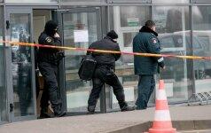 Из-за принесенного женщиной предмета было эвакуировано здание Дорожной полиции