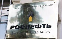 Роснефть сообщила об атаке хакеров на свои серверы