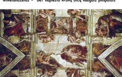 Поставлен диагноз болезни Микеланджело, с которой он боролся до самого конца
