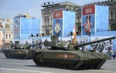 Альфа-банк отозвал иск о банкротстве танкостроителя Уралвагонзавод