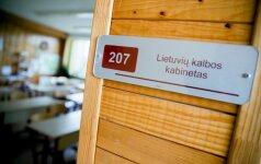 МВФ: Литве нужно существенно реформировать образование
