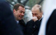 Оптовые отставки. В чем причина кадровых перестановок в России?