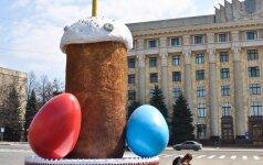 Суд отказался признать фотографию кулича и яиц фаллическим символом