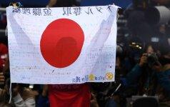 Лавров назвал сложными переговоры с Японией