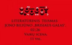 Leidykla VAGA kviečia pasimatyti 18-toje Vilniaus knygų mugėje