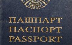 Белорусский паспорт. Фото - Ксения Авимова