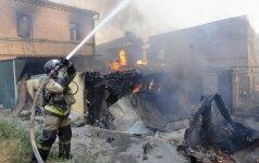 Пожар невиданной силы в Ростове: власти проверят версию о поджоге