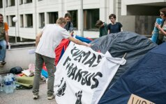 Испугались протестующих: на площади у правительства – значительные силы полиции