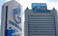 Украинский суд оштрафовал Газпром на 6,66 млрд долларов