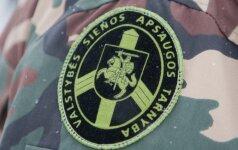 Задержан глава пограничной заставы им. А.Бараускаса