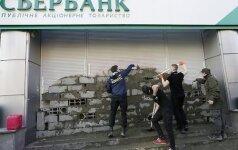 На Украине разблокировали все отделения Сбербанка