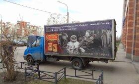 Советское  в реальности