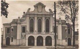 Государственный театр / Фото из фондов Национального художественного музея им. М.К.Чюрлениса