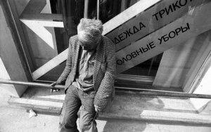 Фотограф: советская Клайпеда 80-ых - тоска и неосуществимость надежд