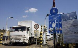 СБУ: движение российского гуманитарного конвоя - прямое военное вторжение на Украину